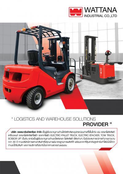 นำเข้า-จัดจำหน่าย รถยก Forklift ยี่ห้อUN และอะไหล่ต่างๆกว่า10.000 รายการ