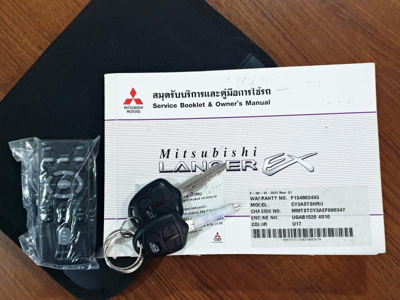 MITSUBISHI LancerEx 2015