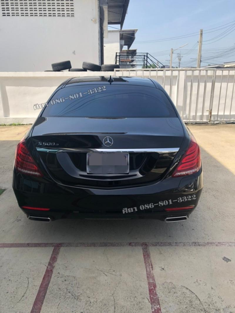 BENZ S500e Executive (W222) 2016